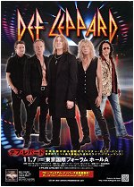 Def Leppard Mirrorball Tour Japan.